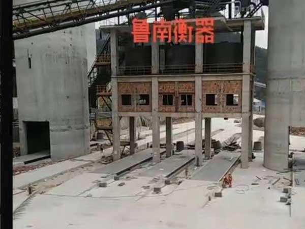 四川(chuan)5台3.4*21米 SCS-150T地磅安裝調試完成